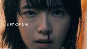 株式会社ネクスト 「KEY OF LIFE」