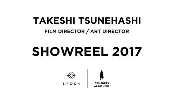 Takeshi Tsunehashi SHOWREEL 2017