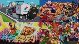 ドミノ・ピザ | トリvsブタ ぶっとびピザバトル
