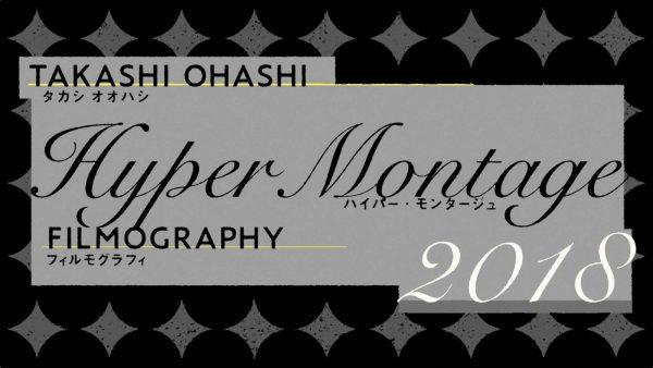 "FILMOGRAPHY 2018 ""Hyper Montage"""
