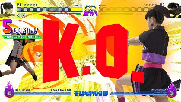妄想キャリブレーション – 激ヤバ∞ボッカーン!!