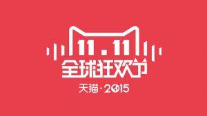 Alibaba:tmall11.11GlobalShoppingFestival