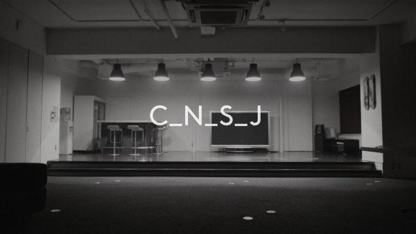 Cho_Nans 「C_N_S_J」