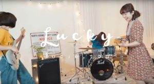 Lucie Too – Lucky (Official Music Video)