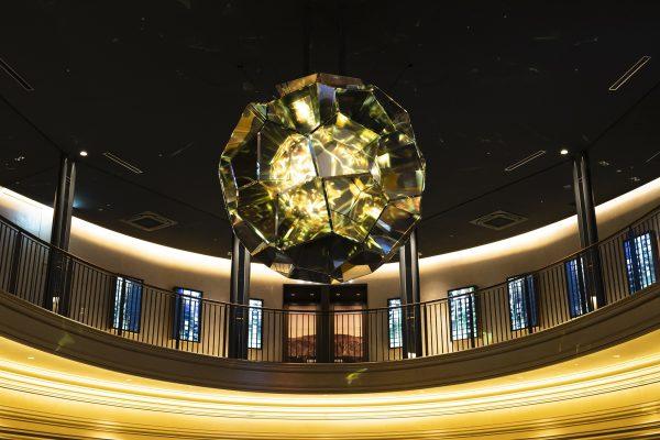 Lumière / Motion Ceiling