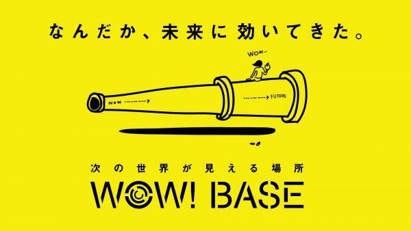 Recruit WOW! BASE Concept Movie