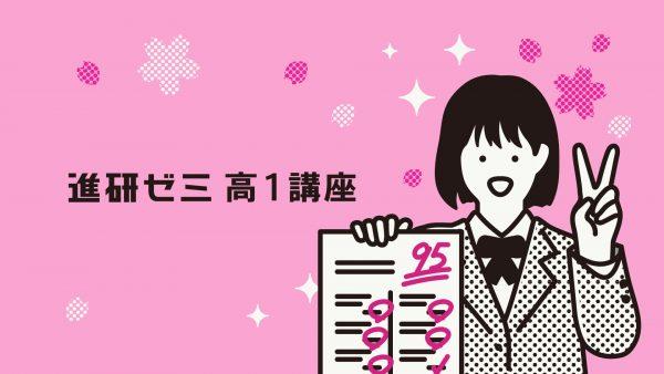 Shinkenzemi Koukoukouza Promo