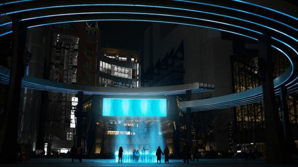 Blue Parclock : Audio Visual Installation