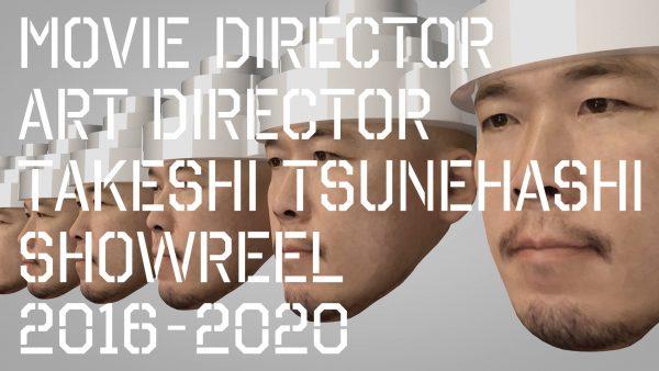 TAKESHI TSUNEHASHI SHOWREEL 2016 – 2020