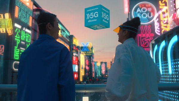 5G Concept Movie「新しい物語のはじまり」