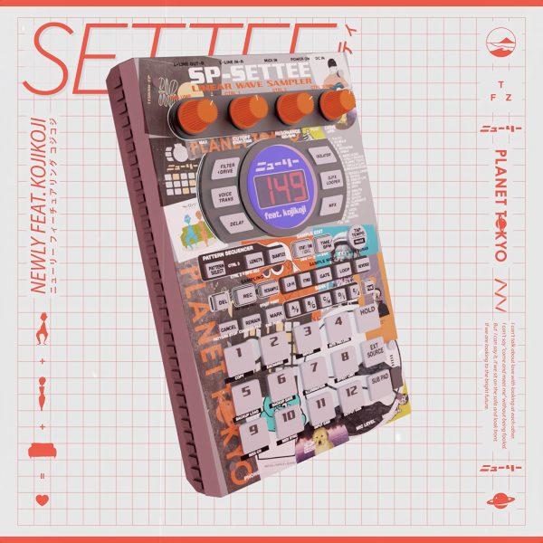 ニューリー / Settee feat.kojikoji (Official Music Video)
